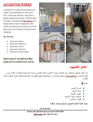 Dubai Classified