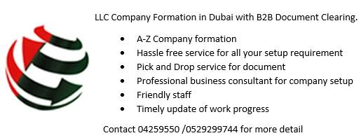 Dubai Classifieds